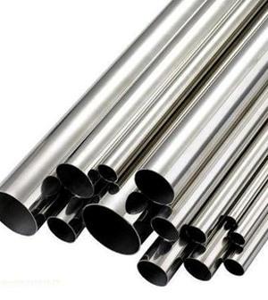 SS Pipe, Stainless Steel Pipe Manufacturer, Supplier and Dealers in Andhra Pradesh, Arunachal Pradesh, Assam, Bihar, Chhattisgarh, Goa, Gujarat